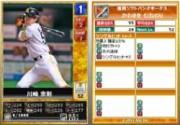 ドリームベースボール [Dream Baseball]