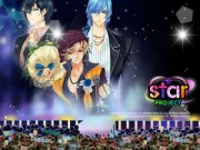スタープロジェクト (Star Project)