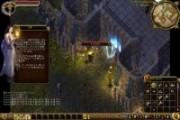ウルティマオンライン「甦りし王国」 [Ultima Online: Kingdom Reborn]