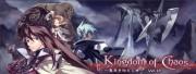 キングダム オブ カオス [Kingdom Of Chaos]