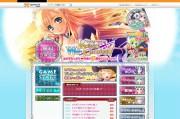 Webナイトカーニバル! [Web Knight Carnival]