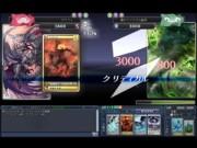 モンスター×ドラゴン (MONSTER×DRAGON)