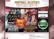 フットボールオールスターズ [FOOTBALL ALLSTAR'S 2012]