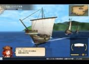 大航海時代V
