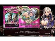 ドラゴンタクティクス メモリーズ (DragonTactics Memories)